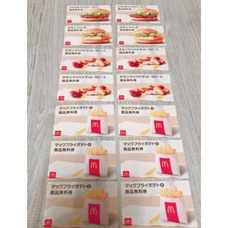 マクドナルド(マクドナルド)のマクドナルド 福袋 無料券 ポテト チキンマックナゲット てりやきマックバーガー(フード/ドリンク券)