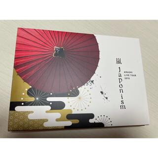 嵐 - 初回プレス ジャポニズム DVD