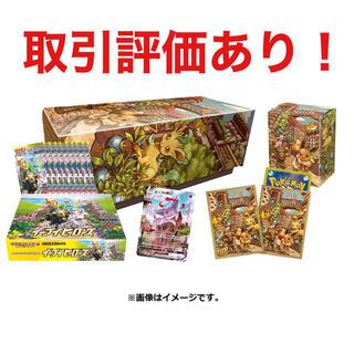 ポケモン(ポケモン)のイーブイヒーローズ イーブイズセット(Box/デッキ/パック)