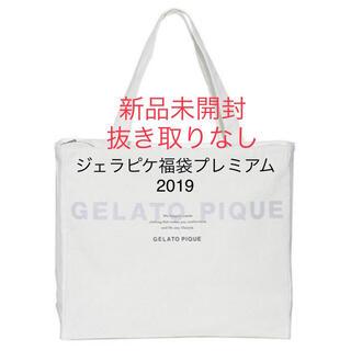 ジェラートピケ(gelato pique)の新品未開封 ジェラートピケ プレミアム 福袋 2019年  送料無料 ジェラピケ(ルームウェア)