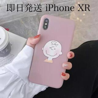 スヌーピー(SNOOPY)のスヌーピー チャーリーブラウン iPhoneケース iPhoneXR ピンク(iPhoneケース)