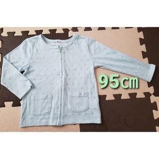 ニシマツヤ(西松屋)の夏用アウター 95 薄い 長袖 上着 女の子 羽織り(ジャケット/上着)