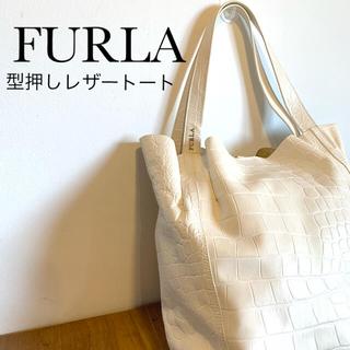 Furla - 【人気商品】フルラ サリー クロコ型押し本革トートバッグ ホワイト
