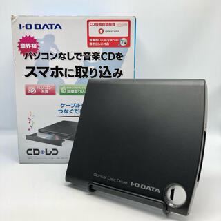 IODATA - I-O DATA 音楽CD取り込みドライブ「CDレコ」 CDRI-S24A