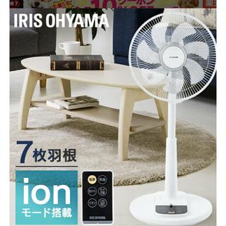 アイリスオーヤマ(アイリスオーヤマ)の扇風機 アイリスオーヤマ LFA-306 ホワイト リモコン式リビング扇(扇風機)