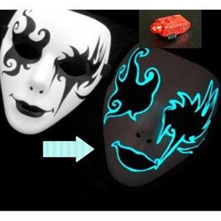 マスク ハロウィン お面 光る 仮面 ダンス ヒップホップ コスチューム用小物(小道具)