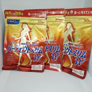ファンケル(FANCL)のファンケル パーフェクトスリム 三袋(ダイエット食品)