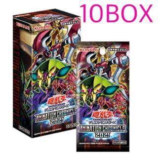 ユウギオウ(遊戯王)の【新品 10BOX】遊戯王 ANIMATION CHRONICLE 2021 (Box/デッキ/パック)