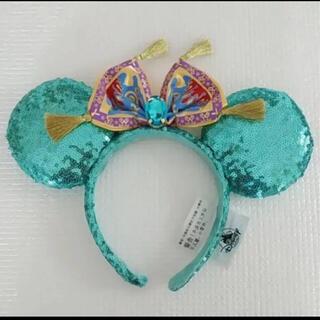 Disney - ディズニー アラジン ジャスミンモチーフ 魔法の絨毯 カチューシャ