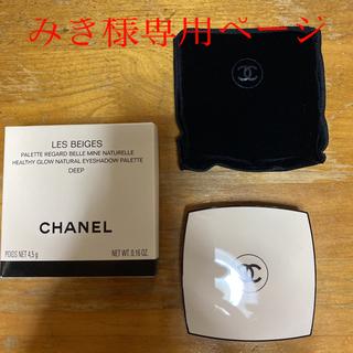 CHANEL - シャネル レ ベージュ パレット ルガール ディープ 4.5g
