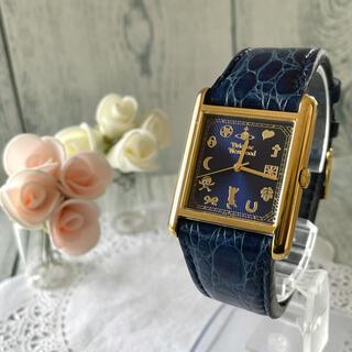 ヴィヴィアンウエストウッド(Vivienne Westwood)の【動作OK】vivienne ヴィヴィアン 腕時計 アイコン ウォッチ ブルー(腕時計(アナログ))