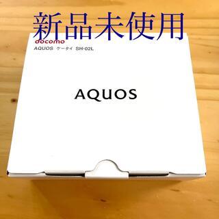 SHARP - ドコモ AQUOS ケータイ SH-02L ゴールド simロック解除申請済み