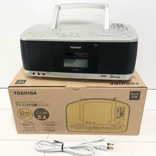 トウシバ(東芝)の東芝 ラジカセ TY-CDX9(ポータブルプレーヤー)