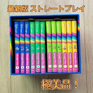 Disney - 【DWE最新版】ストレートプレイ BluRay 全12巻セット 正規購入