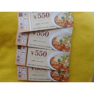 アークランドサービス かつや 株主優待券 2200円(レストラン/食事券)