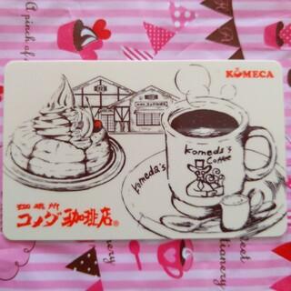 コメダ珈琲店 10000円
