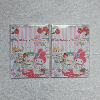 サンリオ - マイメロディ × 羽海野チカ コラボ メモ帳 ノート