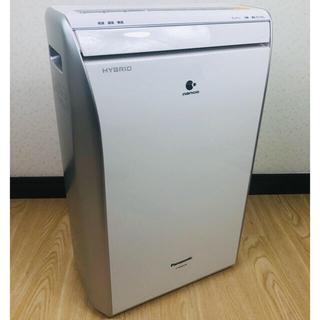 Panasonic - ハイブリッド方式除湿乾燥機 F-YHHX120 パナソニック 衣類乾燥機 除湿機