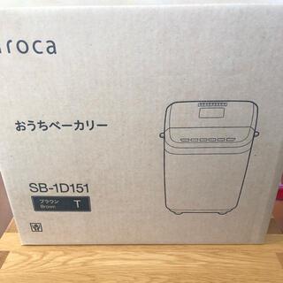 シロカ siroca ホームベーカリー SB-1D151 ブラウン