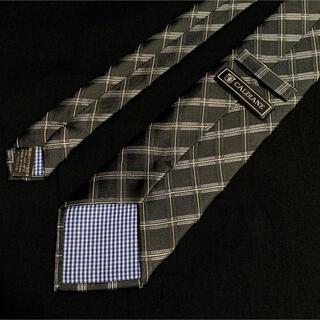 【最終価格!6/23まで】 CALDIANE カルディアーネ silk 極美品
