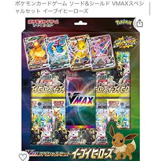 ポケモン(ポケモン)のイーブイヒーローズ スペシャルセット(Box/デッキ/パック)
