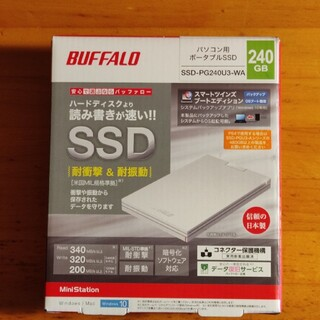 Buffalo - バッファローUSB SSD 240GB 新品