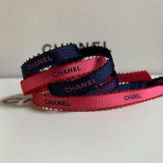 CHANEL - CHANEL ラッピング リボン ピンク&ネイビー 2m