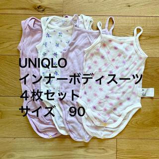 ユニクロ(UNIQLO)のUNIQLO インナーボディスーツ サイズ90(下着)