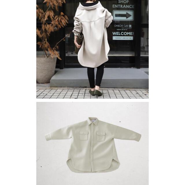antiqua(アンティカ)のantiqua/ボンディングCPOジャケット メンズのジャケット/アウター(ブルゾン)の商品写真