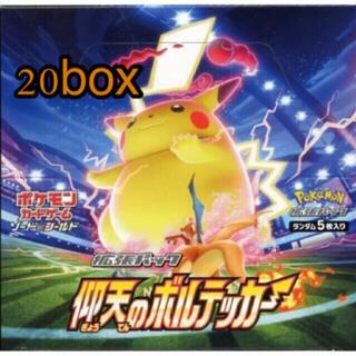 ポケモン(ポケモン)の仰天のボルテッカー 20box ポケモン (Box/デッキ/パック)