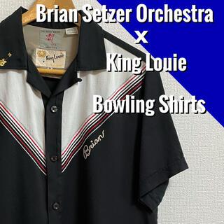 トウヨウエンタープライズ(東洋エンタープライズ)のキングルイ B.S.O ボーリングシャツ King Louie(シャツ)
