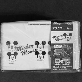 Disney - マスクストッカー ミッキーマウス