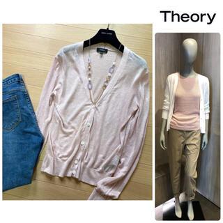 theory - 2020SS セオリー リネンカーディガン
