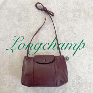 LONGCHAMP - Longchamp プリアージュキュイール ポシェット