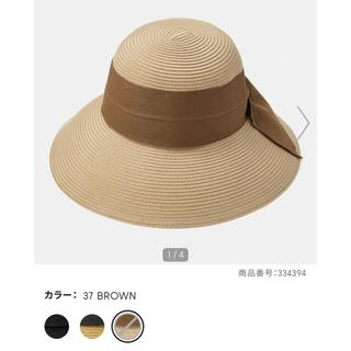 ジーユー(GU)の今期 ザツザイブレードキャペリン GU ブラウン 麦わら帽子(麦わら帽子/ストローハット)