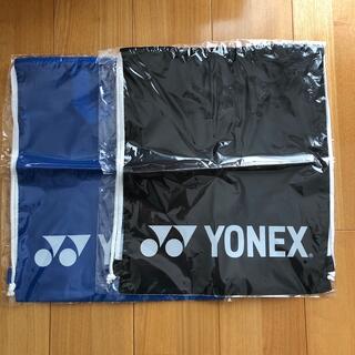YONEX - YONEX ナップザック 黒&青