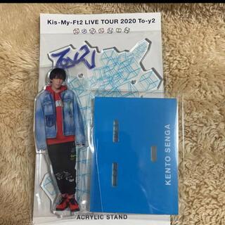 Kis-My-Ft2 - Kis-My-Ft2 千賀健永 アクリルスタンド
