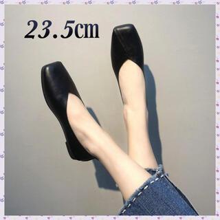 【人気】フラットシューズ ブラック23.5cm バブーシュ走れるシューズ外反母趾