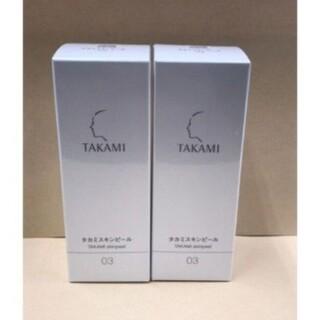 TAKAMI - タカミスキンピール30ml 新品未使用   2本
