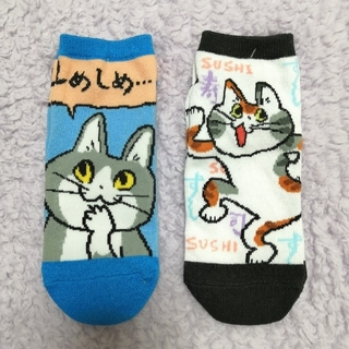 シマムラ(しまむら)の新品 仕事猫 電話猫 キャラクターソックス 2足セット 靴下 くつした くつ下(ソックス)