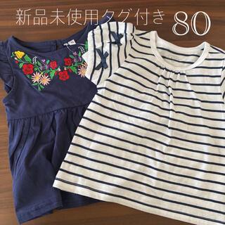 西松屋 - 新品未使用 Tシャツ2枚セット