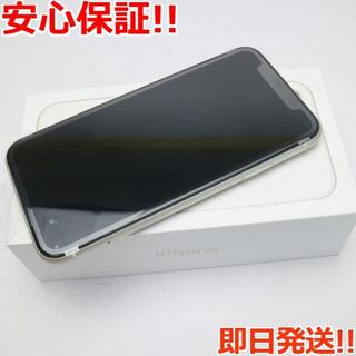 アイフォーン(iPhone)の新品 SIMフリー iPhone 11 128GB ホワイト (スマートフォン本体)