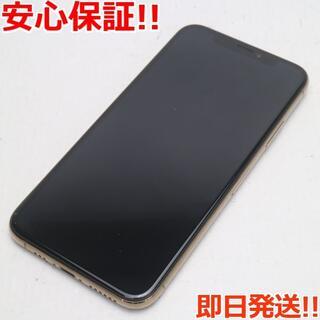 アイフォーン(iPhone)の美品 SIMフリー iPhoneXS 256GB ゴールド 白ロム (スマートフォン本体)