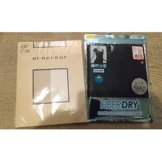 BURBERRY - しまむら FIBER DYI