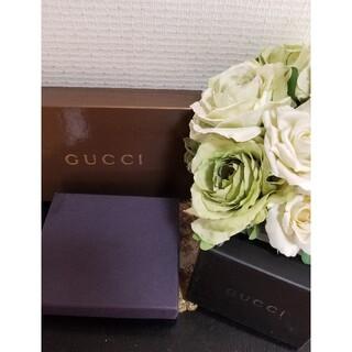 グッチ(Gucci)のブランド♡空箱3点セット♡バラ可(ショップ袋)