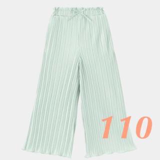 GU - プリーツイージーストレートパンツ グリーン GIRL 女の子 110 ボトムス