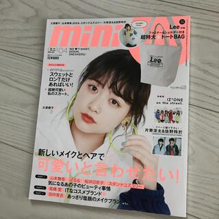 GENERATIONS - mini (ミニ) 2019年 04月号 佐野玲於 片寄涼太 付録なし