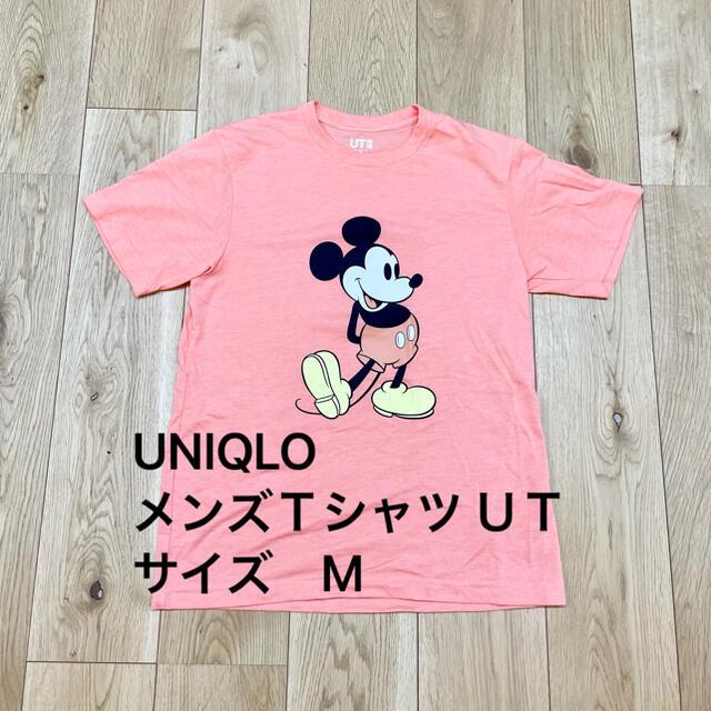 UNIQLO(ユニクロ)のUNIQLO メンズTシャツ サイズM メンズのトップス(Tシャツ/カットソー(半袖/袖なし))の商品写真