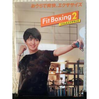 【非売品・新品・送料込】横浜流星 Fitboxing特定クリアファイル