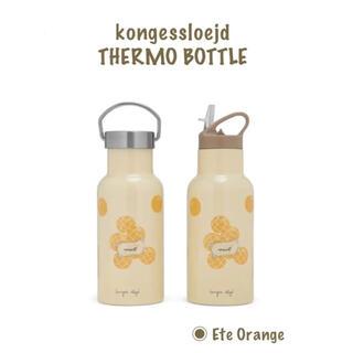 コドモビームス(こども ビームス)の21SS新作✴︎ kongessloejd 2way サーモボトル ◾️オレンジ(水筒)
